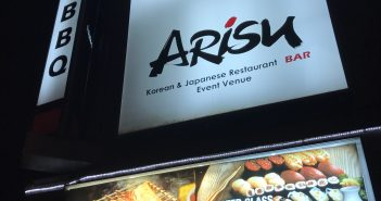 Arisu Korean BBQ & Sushi