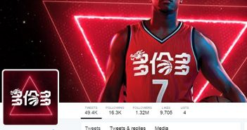 Toronto Raptors - Chinese New Year 多倫多 Jersey