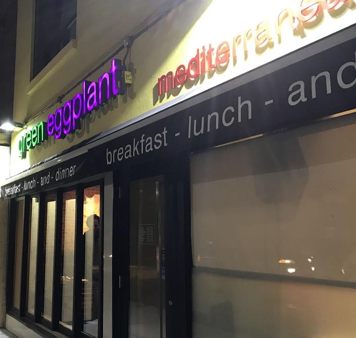 Green Egg Plant Mediterranean Restaurant - #GreenEggPlantPressJam