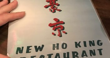 New Ho King - China Town (Downtown Toronto)
