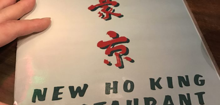 New Ho King – China Town (Downtown Toronto)