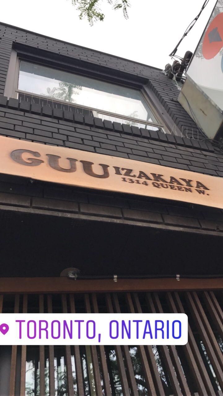 Welcome to Guu Izakaya Toronto (1314 Queen Street West)