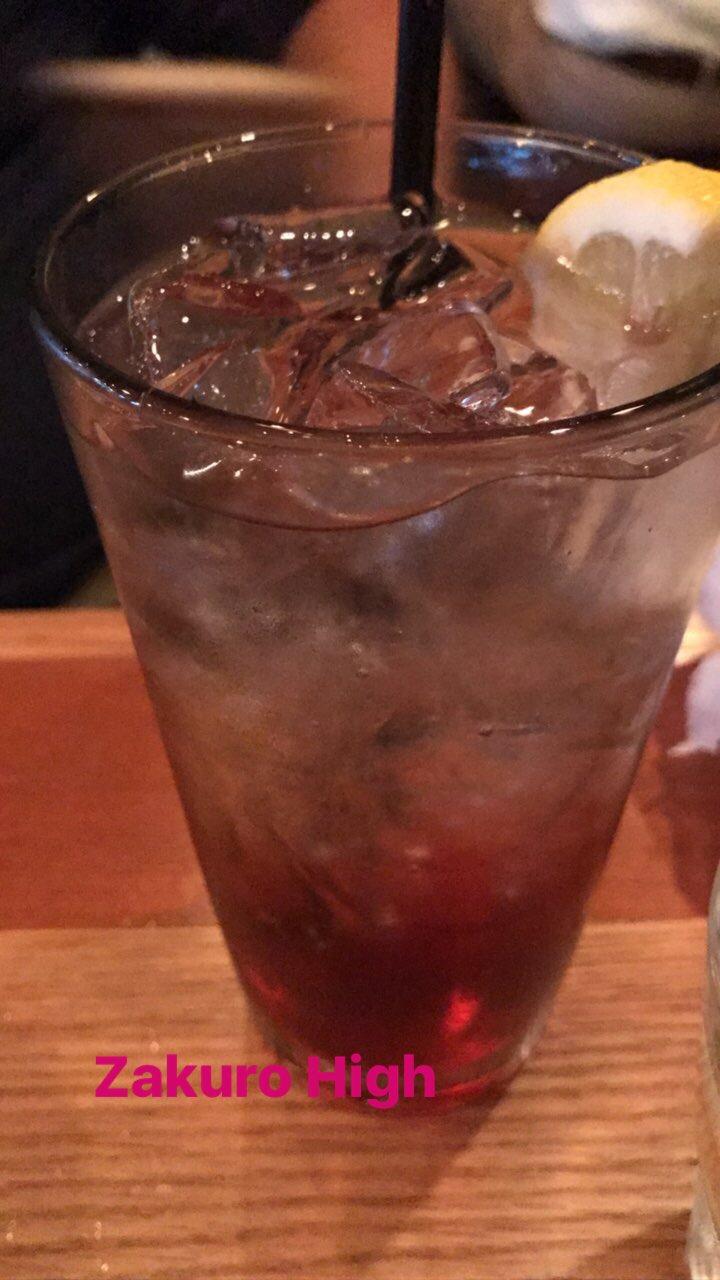 Zakuro High cocktail