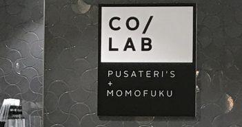 Momofuku x Pusateri's Co/Lab at Champagne Bar (CF Eaton Centre) – Toronto, Canada