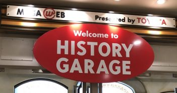 History Garage Automotive Museum – Aomi, Tokyo, Japan