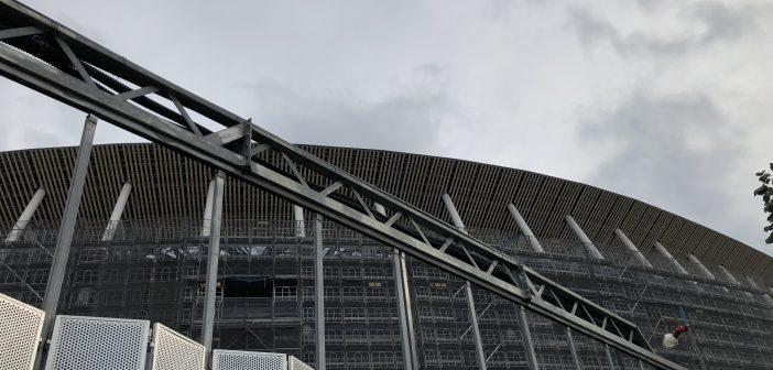 New National Stadium: Tokyo 2020 – Shinjuku, Tokyo, Japan