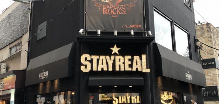 StayReal 東京店 – Harajuku, Tokyo, Japan