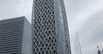 Mode Gokuen Cocoon Tower – Shinjuku, Tokyo, Japan