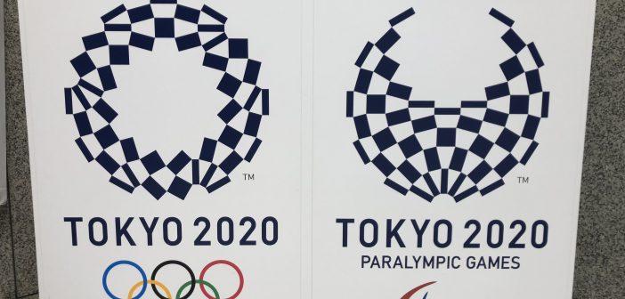 Tokyo 2020 Exhibits & Interactive Activation: Government Building – Tokyo, Japan