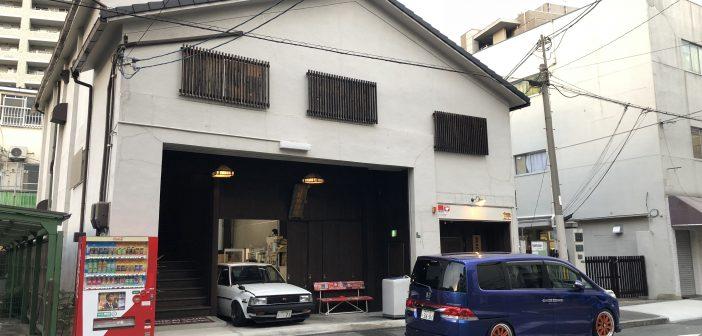 Samurai Jeans – Osaka, Japan