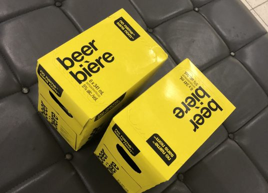 No Name Beer: $1 Beer Now Available in Ontario – Not Bad, it's Drinkable!