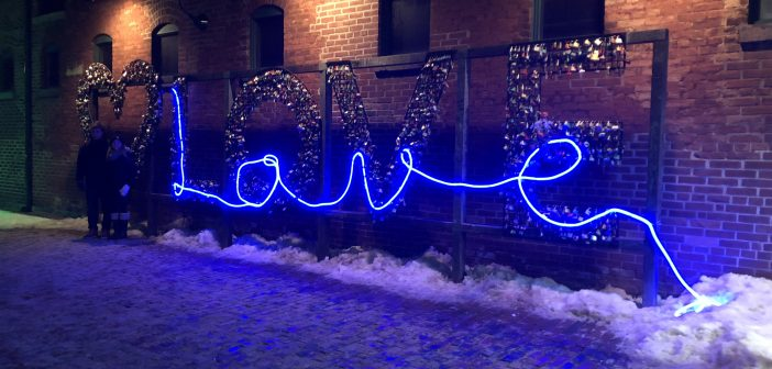 Toronto Light Festival: Distillery District, Toronto, Canada – #TOLightFest