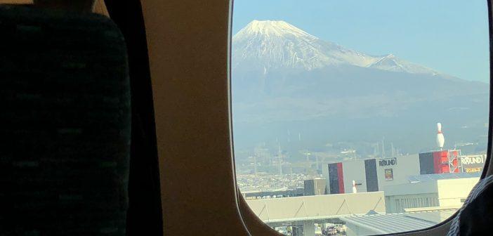 My Experience Riding the JR Rail (Bullet Train) with the JR Pass from Tokyo to Osaka (Tokaido Shinkansen)