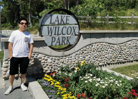 Lake Wilcox Park – Richmond Hill, Ontario, Canada (Ontario Travel Series)