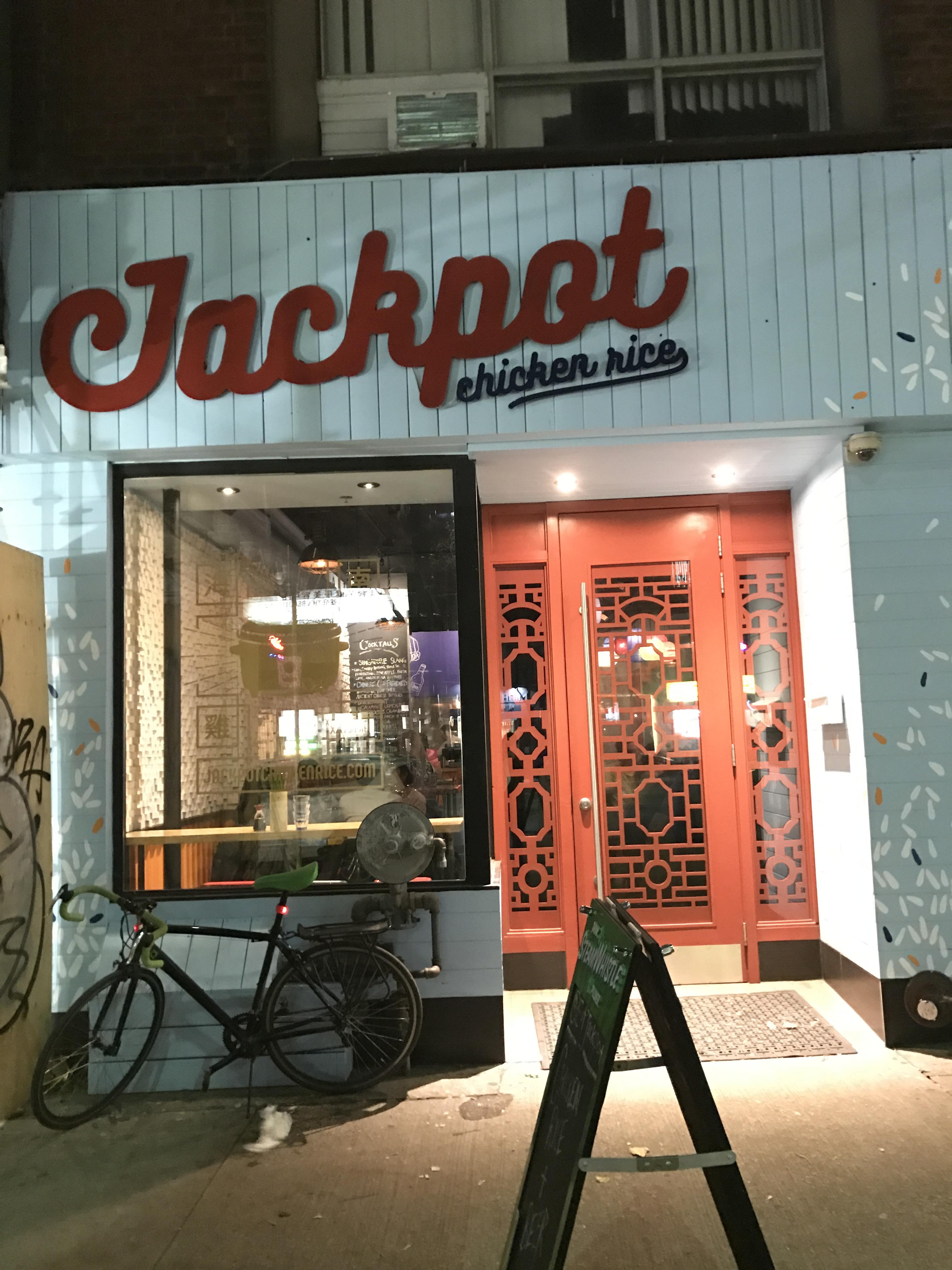 Jackpot Chicken Rice - Toronto