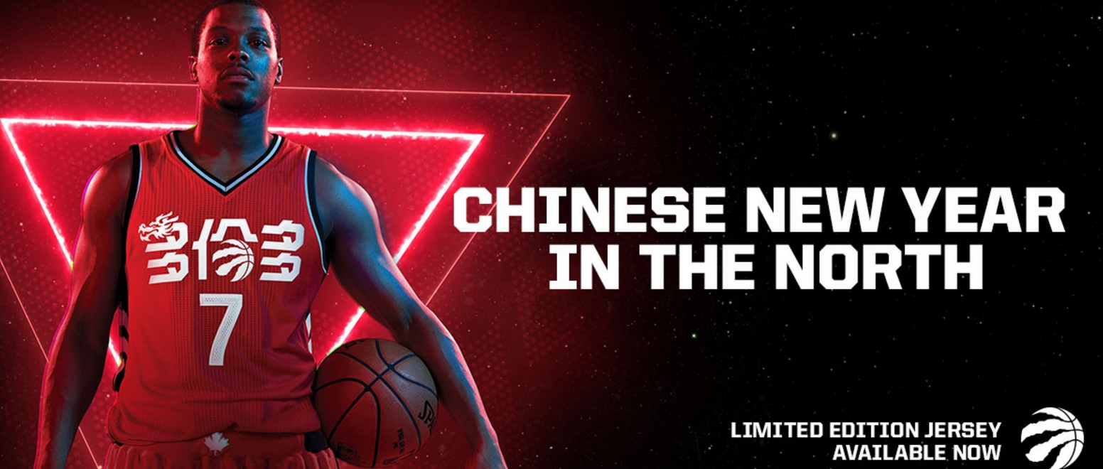 Toronto Raptors - Chinese New Year 多倫多 Jersey