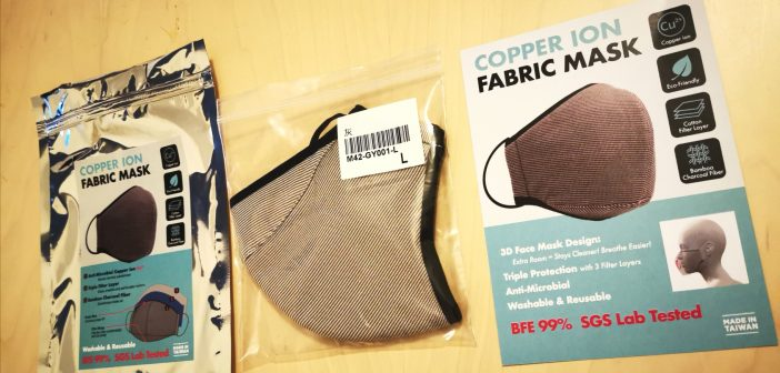 UnBox: Copper Ion Fabric Mask By PinkStix.com – Eco-Friendly, Washable & Reuseable (COVID-19)