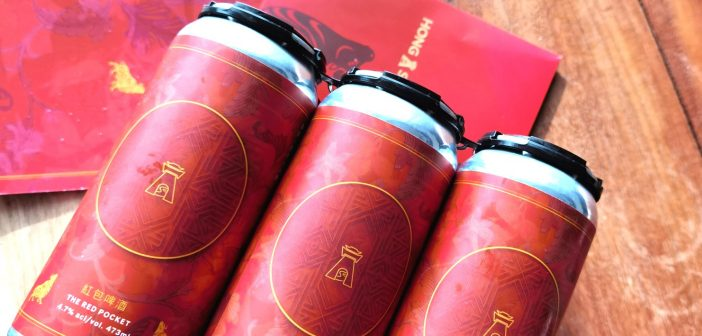 """Hong Shing """"Red Pocket"""" Beer! – New Flavour"""